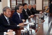 남북공동선언 이행추진 회의