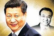 [횡설수설/구자룡]중국의 '색깔혁명'