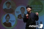"""탁현민 후임에 '개콘PD' 서수민설…靑 """"결정까지 언급 어렵다"""""""