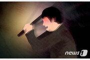 """인도네시아서 韓 동서발전 직원 숨진 채 발견…""""타살 가능성"""""""