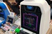 '타겟을 명확히' 키덜트를 노리는 게임물품 전성시대