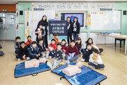 현대차 정몽구 재단, '온드림스쿨 다빈치교실' 진행