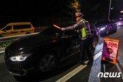 음주사고 내고 달아나던 울산 경찰관 시민 신고로 붙잡혀