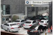 국토부, 'BMW 화재' 후속조치 돌입…'EGR·흡기다기관' 교체