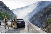 BMW코리아, 화재 관련 흡기다기관 리콜 규모 '2만363대'…7만대는 부품점검