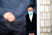 """서지현, '안태근 실형' 24일 기자회견…""""법원 판단 다행"""""""