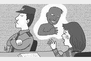 성폭행 조사 원칙 외면… 지적장애인 또 울린 경찰