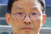 """법원 """"성추행 덮으려 인사보복"""" 안태근 법정구속"""