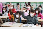 미세먼지-홍역 때문에…  마스크 쓰고 수업