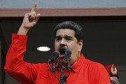 """베네수엘라, 미국과 단교 선언…""""美외교관 72시간내 떠나라"""""""