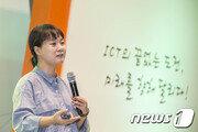 """서수민 PD 측 """"靑 의전비서관 최종 고사…하고 있는 일 이어갈 것"""""""