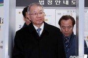 """양승태 구속 '大·V' 직접개입 물증 결정타…""""모함"""" 자충수"""