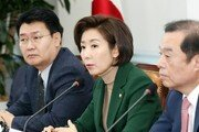 """한국당 """"조해주 임명 강행시 2월 국회 없다…의원총회 소집"""""""
