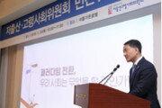 """박능후 """"만 65세 노인연령 상향 논의해야""""…내달 정부 TF 구성"""