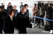 """변협 """"양승태 구속에 참담한 심정…'신뢰법원' 계기돼야"""""""