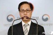 불법음란물 뿌리뽑는다…'웹하드 카르텔' 가담자 수익몰수·구속