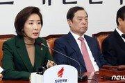 """[속보]한국당 """"2월 국회 보이콧…24일부터 모든 일정 거부"""""""