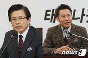 김병준 전대 불출마 공개 요구에…황교안·오세훈·홍준표 반응은?