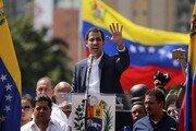 트럼프가 인정한 베네수엘라 임시 대통령 과이도는 누구?