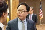 앤디 김 美 하원의원, 군사위원회 배정…한반도 안보 이슈 손댈 듯