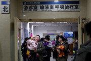 홍콩 독감 기승 74명 사망…유치원 36% 휴원