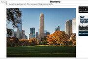 헤지펀드 큰손, 미국서 '가장 비싼 주택' 샀다