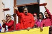 """베네수엘라 36세 과이도 국회의장 """"과도정부"""" 선언에 마두로 '6년 독재' 휘청"""