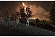 멕시코 송유관 화재 사망자 100명으로 늘어나