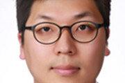 [애널리스트의 마켓뷰]올 증시 비관론 잠재울 3대 희망