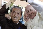 """프란치스코 교황과 오웅진 신부 """"사랑해요"""""""