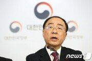 '예비타당성 조사면제' 23개 사업 선정…인천~남양주 GTX는 제외