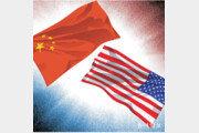 美정부, 셧다운 복귀 첫날 화웨이 부회장 등 전격 기소