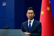 """중국, 美 화웨이 기소에 강력반발…""""체포영장 철회하라"""""""