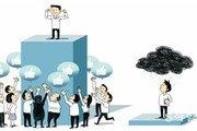 [직장인을 위한 김호의 '생존의 방식']평판은 자기 포장? 아니다, 성과+행동+소통!