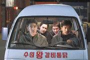 65억 vs 1677억… 한국영화 가성비냐, 할리우드 자본이냐