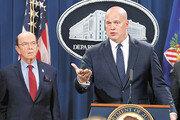 '中 화웨이 기소' 발표에 美 법무부-상무부-FBI 수장들 총출동