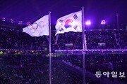 올림픽은 '돈 먹는 하마'? 치르는데 돈 얼마나 들어갈까