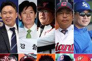 사자성어로 살펴본 2019시즌 KBO리그 10개 구단