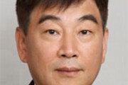 [동아광장/최재경]헌법적 관점에서 본 김경수 지사 판결