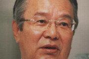 [명복을 빕니다]1980년대 한국경제 고속성장 이끌어
