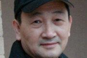 국립현대미술관장 윤범모 교수