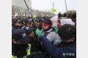"""민노총 반대투쟁 """"2월 총파업"""""""