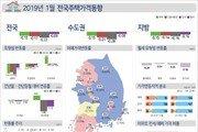 서울·수도권 집값 54개월만에 일제 하락…평균 4억 돌파