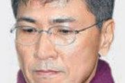 안희정 2심선 성폭행 유죄 법정구속