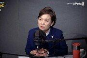 """""""지금 집 사도 좋으냐"""" 질문에 김현미 장관 하는말이…"""