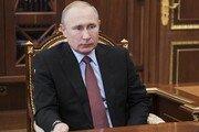 """러시아 """"INF 참여 중단하겠다…미국에 맞대응"""""""