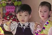 """""""北 어린이들은 명절에 어떤 놀이를 할까요?""""…우리에게도 익숙한 '실뜨기'[김정수 박사의 우아한]"""