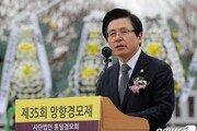 """황교안 """"文 정부 '땜질경제'…자유주의 시장경제 무시"""""""