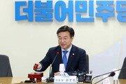 """민주당 """"김경수 판결 비판 여론 높았다…사법개혁 주문도"""""""