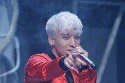 승리 콘서트 티켓 취소 사태…'버닝썬' 후폭풍